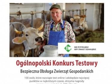 KRUS organizuje konkurs